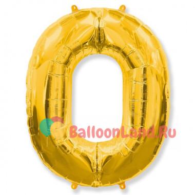 Шар-цифра 0 золото с гелием
