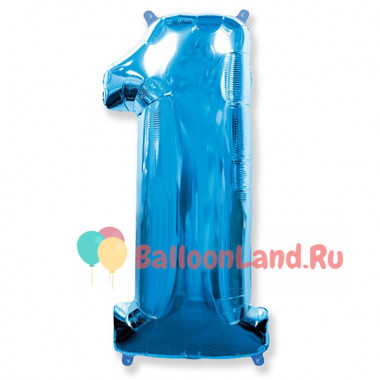 Шар-цифра 1 голубая с гелием
