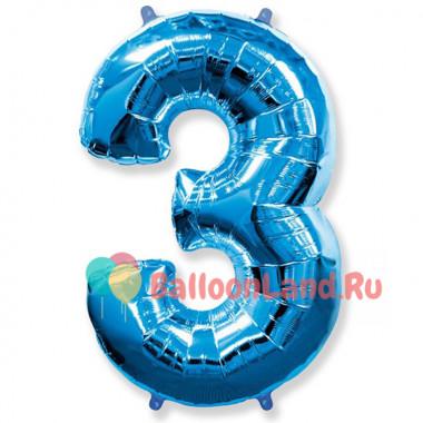 Шар-цифра 3 голубая с гелием