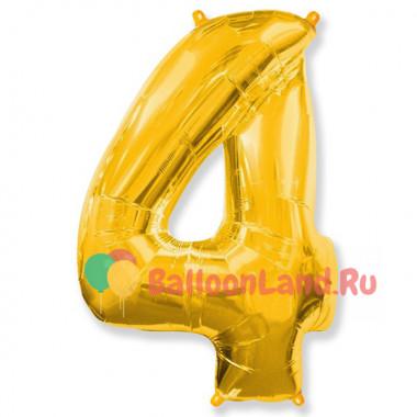 Шар-цифра 4 золото с гелием
