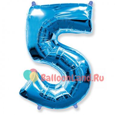 Шар-цифра 5 синяя с гелием