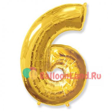 Шар-цифра 6 золото с гелием