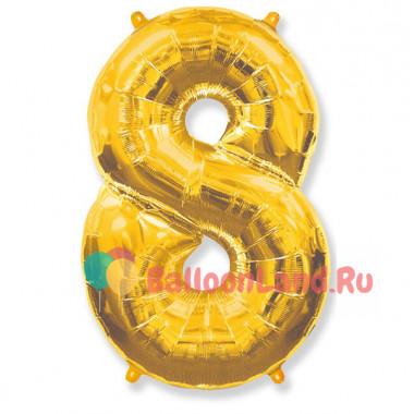 Шар-цифра 8 золото с гелием