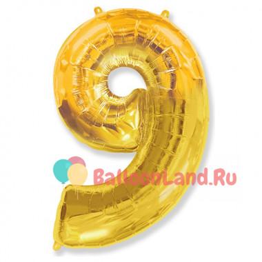 Шар-цифра 9 золото с гелием