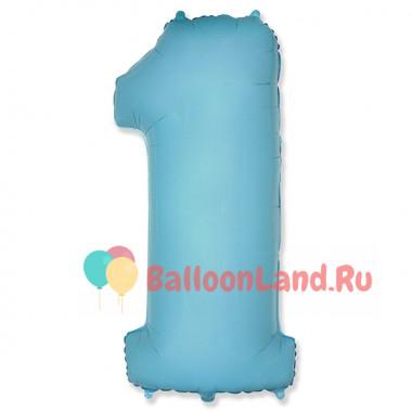 Шар-цифра 1 Пастель LIGHT BLUE с гелием