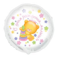 Воздушный шар Мишка для девочки с гелием, круг