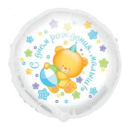 Воздушный шар Мишка для мальчика с гелием, круг