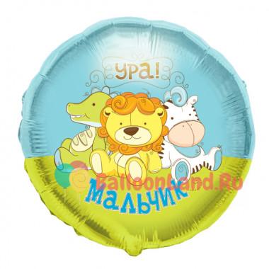 Воздушный шар 'Игрушки, Ура, мальчик!' с гелием, круг