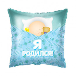 Воздушный шар Малыш в конверте с гелием, квадрат