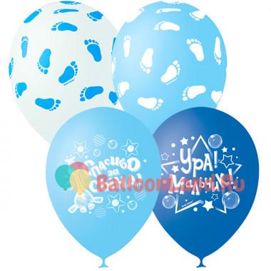 Воздушные шары 'Шары голубые' с гелием