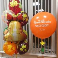 Композиция из шаров на 1 сентября с колокольчиком и большим шаром с надписью