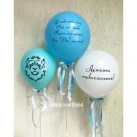 Композиция из шаров с пожеланиями для первоклассника на 1 сентября