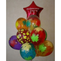 Букет шариков с гелием на первое сентября со звездой и надписью