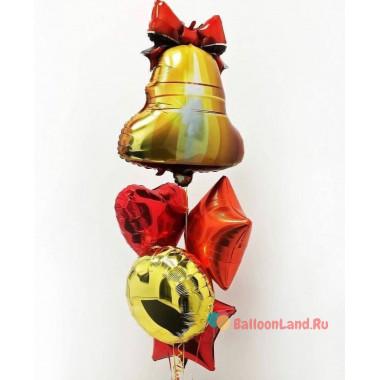 Букет из шаров с гелием на 1 сентября в красно-золой гамме с колокольчиком