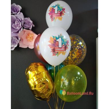 Букет шаров на 1 сентября с шаром с конфетти