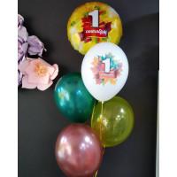 Букет воздушных шаров на 1 сентября с шаром кругом
