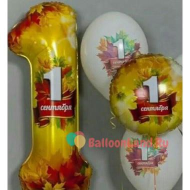 Композиция из шариков с гелием на День Знаний с цифрой