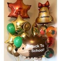 Композиция из шариков на День Знаний с колокольчиком, кленовым листком и Ежиком