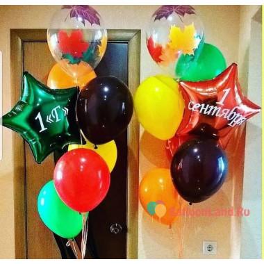 Композиция из шариков с гелием на День Знаний со звездами с индивидуальными надписями