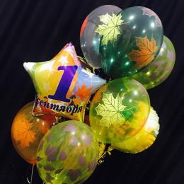 Букет гелиевых шаров на первое сентября со звездой и осенними листьями