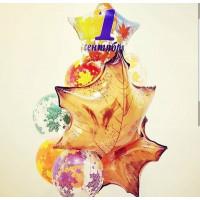 Букет из воздушных шариков на 1 сентября с кленовыми листками