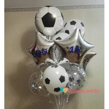 Букет шариков юному футболисту на десятилетие