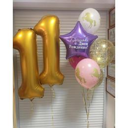 Композиция из шаров с золотыми единорогами и звездой с надписью доченьке на 11 лет