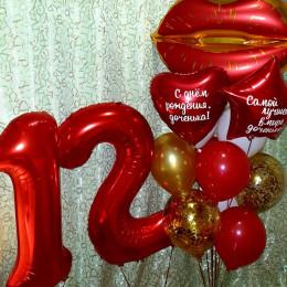 Композиция из голевых шариков с губками , сердцем и звездой с вашими поздравлениями на 12 лет доченьке