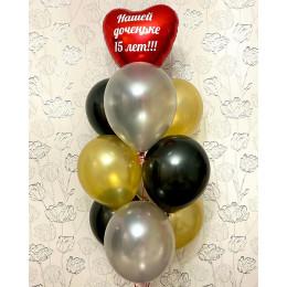 Букет из шаров с гелием с красным сердцем и персональной надписью дочке на 15 лет