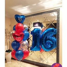 Композиция из шаров с гелием с сердцами с вашими поздравлениями на 16 лет любимому сыну