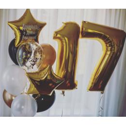Композиция из шариков золотые 17 лет для доченьки