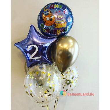 Букет шариков с гелием с Днем Рождения Три Кота мальчику на двухлетие