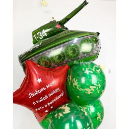 Букет из воздушных шаров с танком и красной звездой с вашим текстом