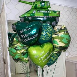 Букет из гелевых шариков Танк с сердцами с вашими поздравлениями на 23 февраля