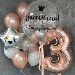 Композиция из шаров с шаром с шариками внутри на три года доченьке