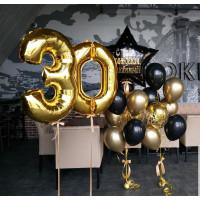 Композиция из шариков на 30 лет любимому с большой звездой с вашей надписью