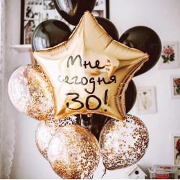 """Букет шариков с золотой звездой """" Мне сегодня 30!"""""""