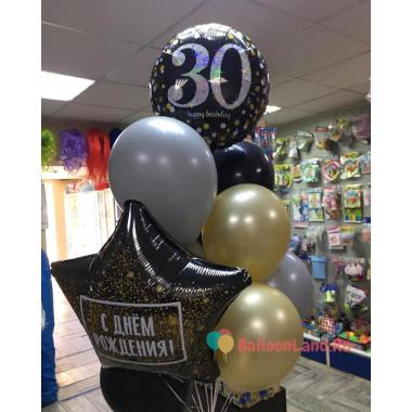 Букет гелевых шаров на праздник тридцатилетия