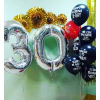 Композиция из гелевых шариков на тридцатилетний юбилей с юмористическими шарами