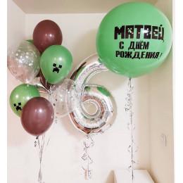 Композиция из шаров Майнкрафт с большим именным шаром на шестилетие