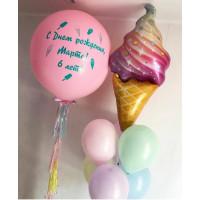 Композиция из шариков с мороженым и большим розовым шаром на шесть лет