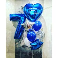Сет воздушных шариков на День Рождения с вашими поздравлениями и синей цифрой