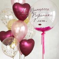 Композиция из шариков с шаром с перьями и сердцами с вашими поздравлениями на 7 лет