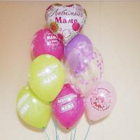 Букет из шариков для Любимой маме с сердцем