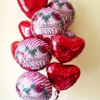 Букет из шариков с гелием Любимой Маме с сердцами
