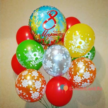 Букет гелиевых шаров на 8 марта
