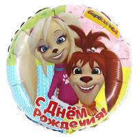 Шар-круг Барбоскины С днём рождения