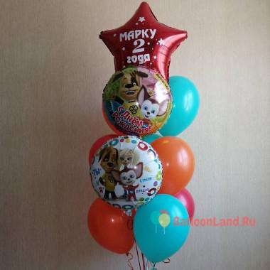Букет шариков с Барбоскиными и звездой с вашими поздравлениями