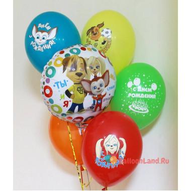 Букет шариков с героями м/ф Барбоскины