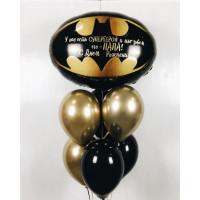 Фонтан из воздушных шариков со Знаком Бэтмена и вашими поздравлениями